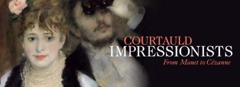 courtard