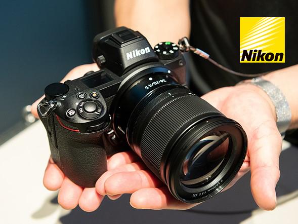 Nikon Z6 - prize